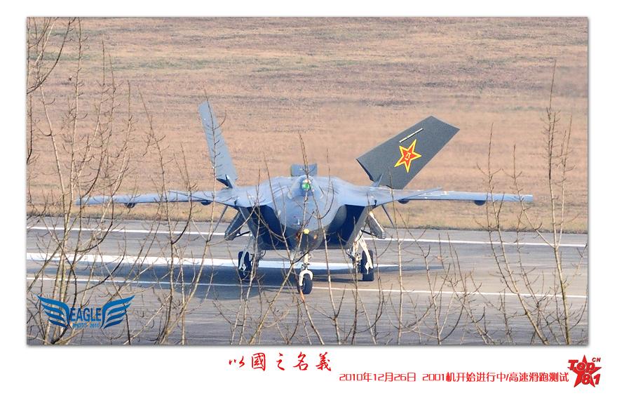 http://www.aereo.jor.br/wp-content/uploads//2010/12/J-20.jpg