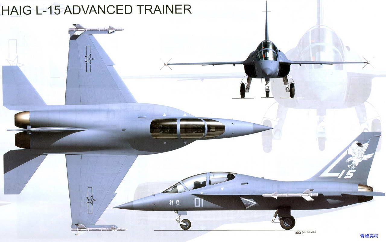 Vistas del L-15 Falcon