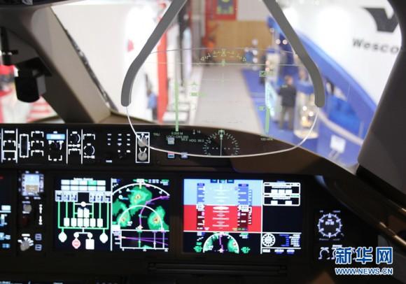 Novedades del Comac C-919 C919-cockpit-2-580x406