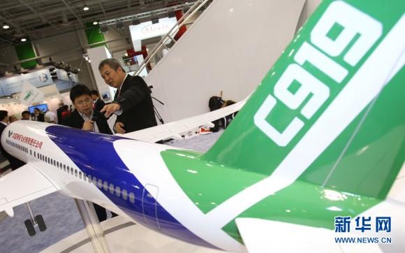 Novedades del Comac C-919 C919-cockpit-5-580x362