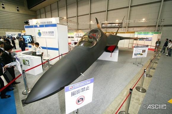 Japón prepara el camino para un Caza de 6° Generación Mockup-do-ADT-X-Shinshin-580x385