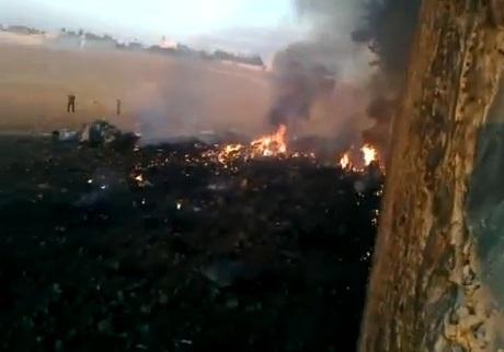 Resultado de imagem para JATO F-16C  fire