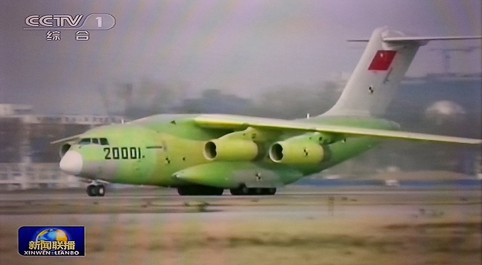 Xian Y-20 avion de transport Y-20-2