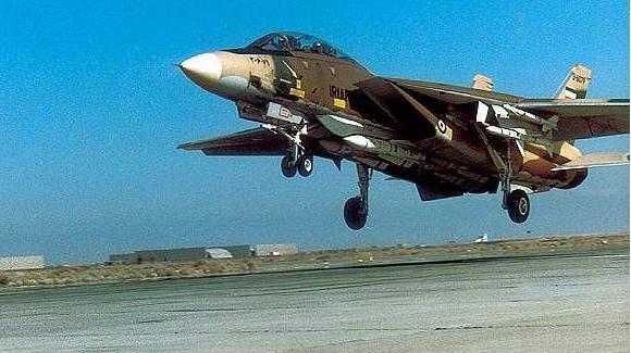 F-14 Irã