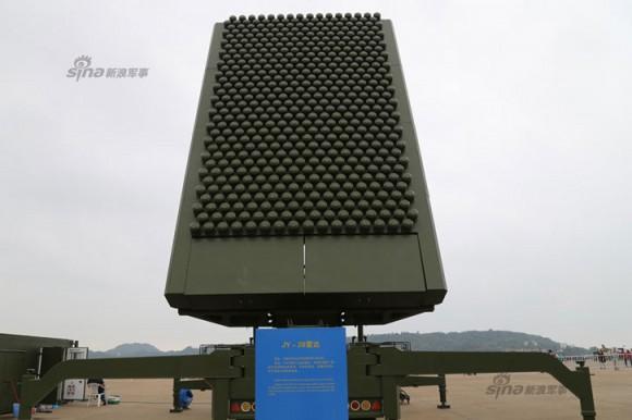 JY-26-radar