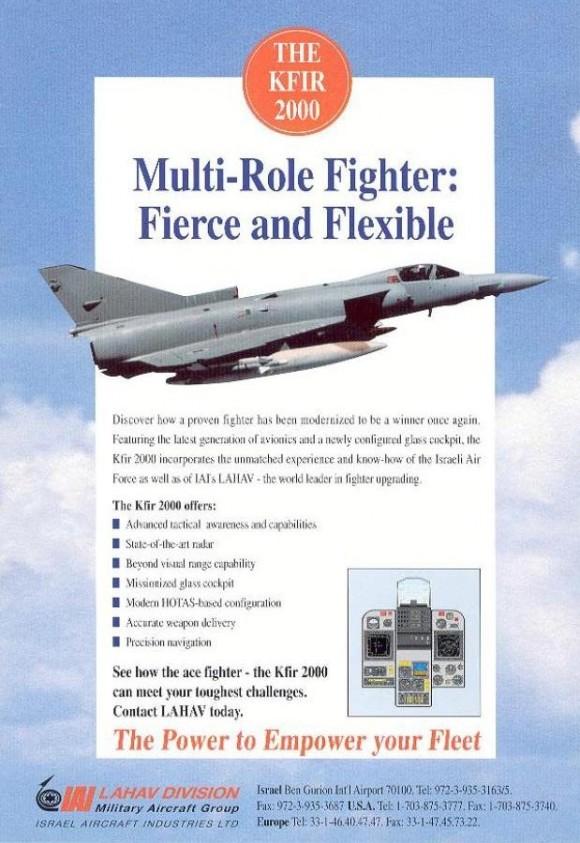 Kfir 2000 - folder IAI