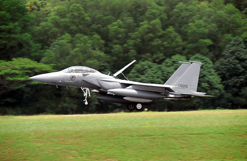 F-15 SG - foto Ministério da Defesa de Singapura