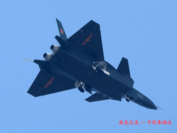 Más detalles del Chengdu J-20 - Página 3 J-20-first-flight-4-580x436