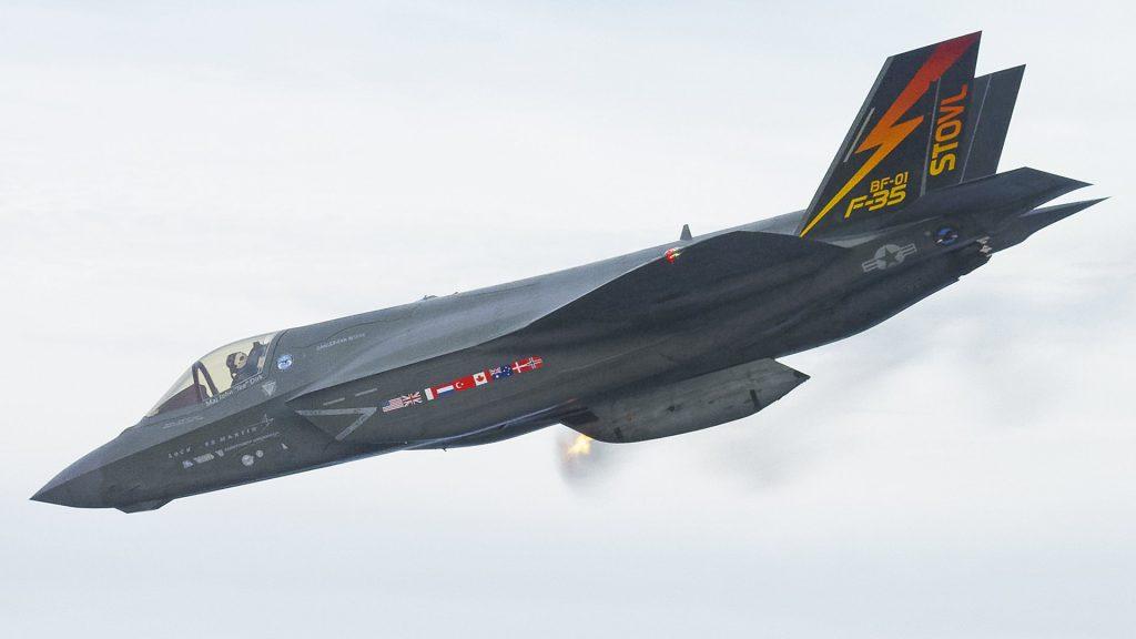 F-35B-gun-1024x576.jpg