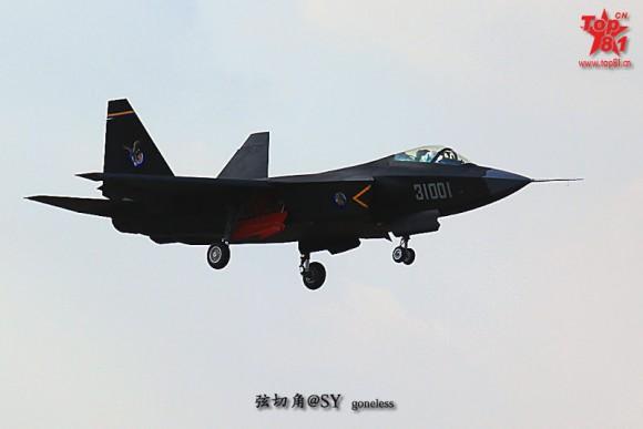 J-31 first flight - 5