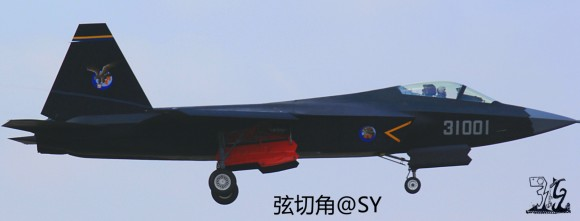 J-31 - 8