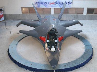 Qaher 313 - foto via Business Insider