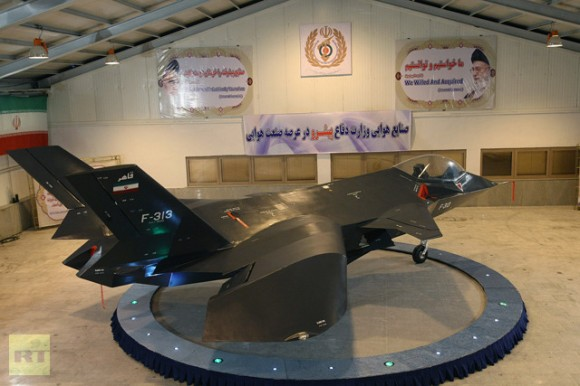 Qaher 313 - foto via RT