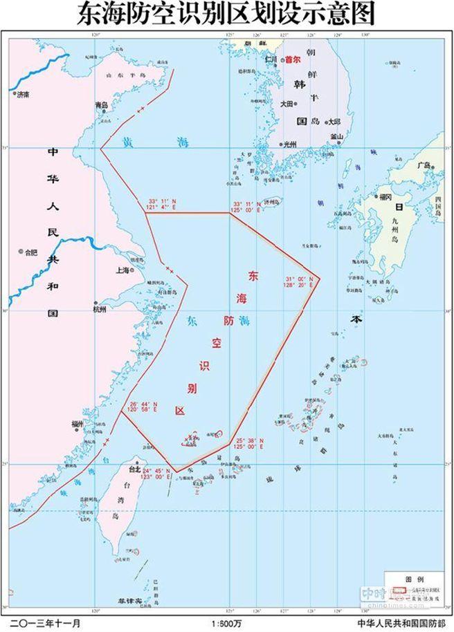 Zona de defesa aérea chinesa
