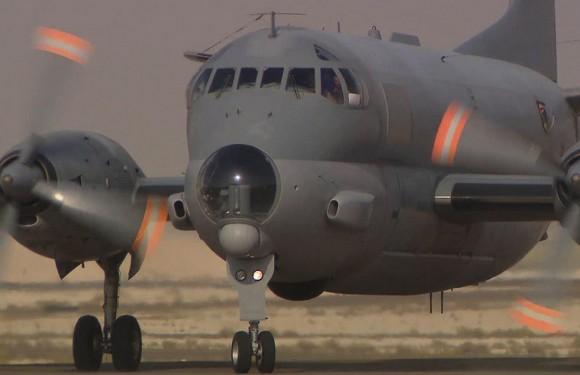Primeiro ataque Rafale ao EI no Iraque - Atlantique 2 - foto Min Def França