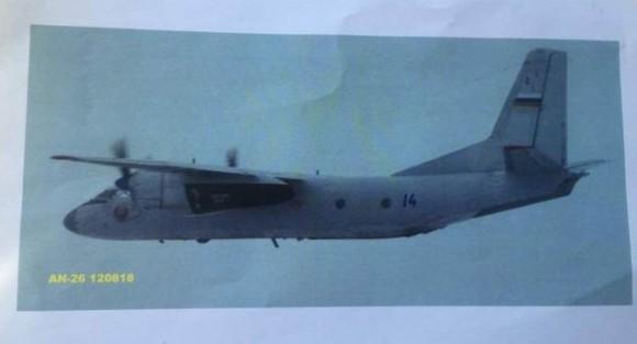 Foto de An26 mostrada pelo comandante Micael Byden da Força Aérea Sueca - imagem Expressen