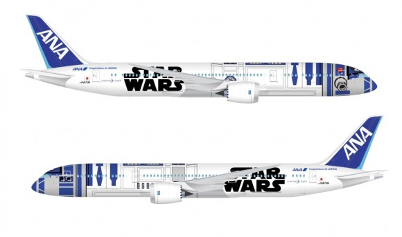 ANA 787-9 E-2