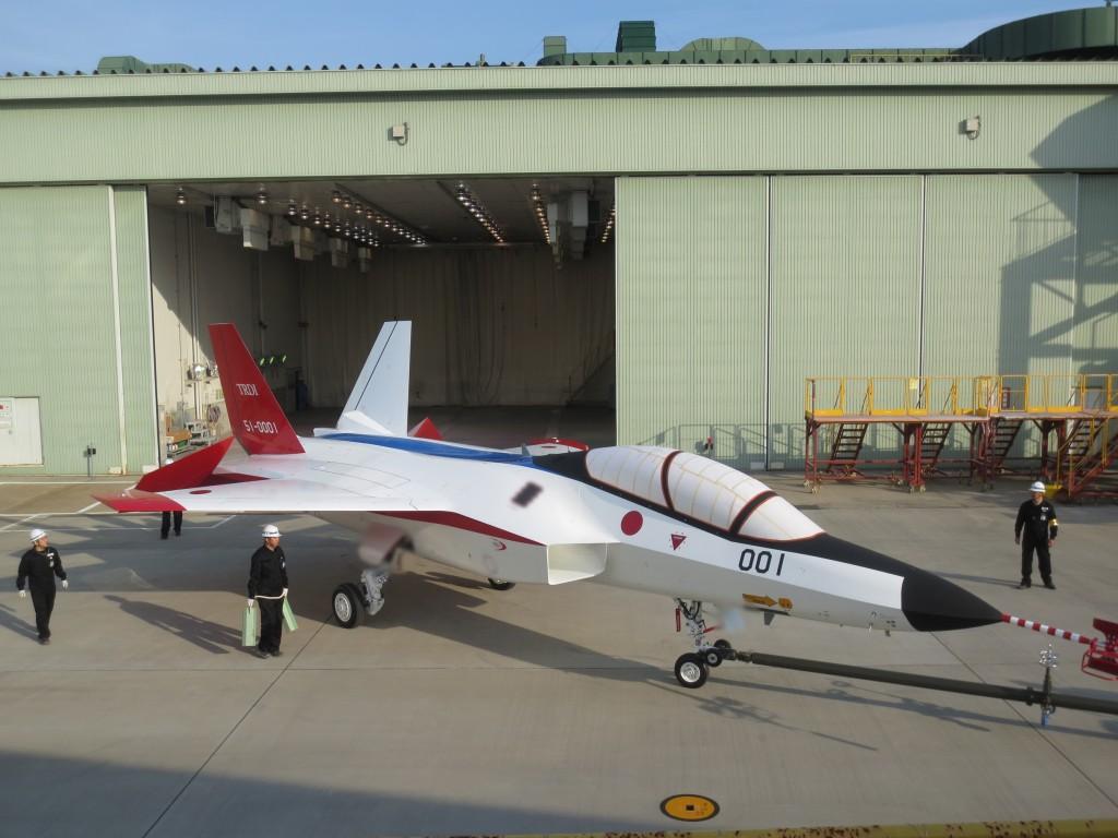 ATD-X - 1