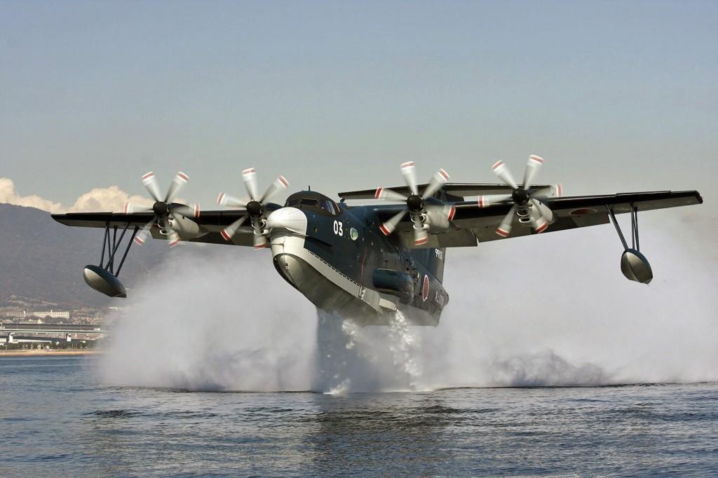 ShinMaywa US-2 Amphibious Plane