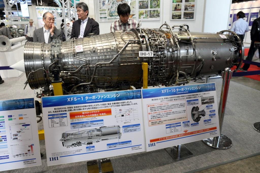 Motor XF5-1 do ATD-X
