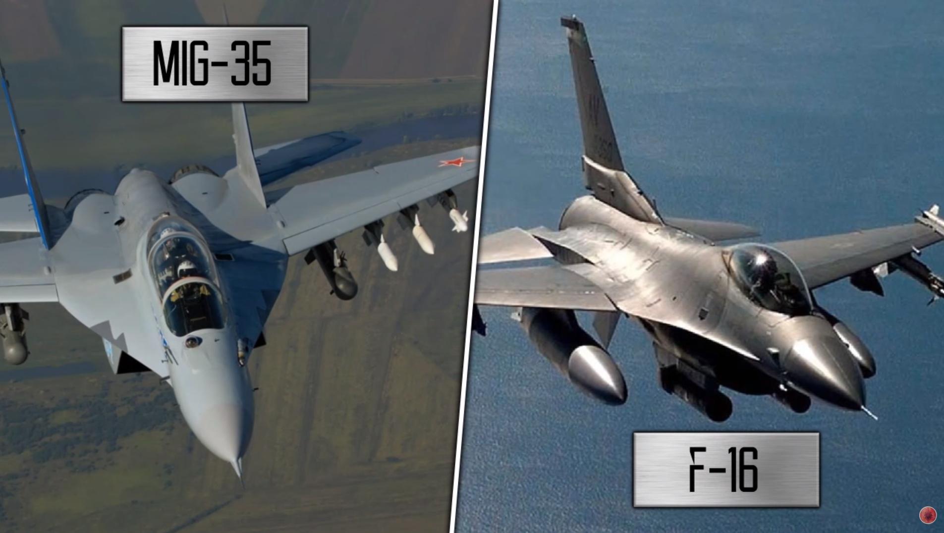 MiG-35xF-16