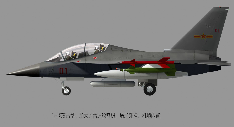 L-15 profile