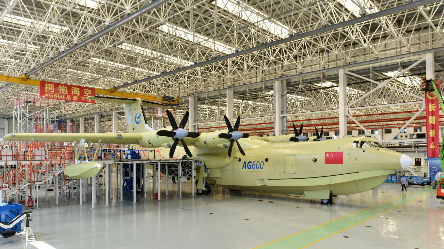 China Amphibious Plane