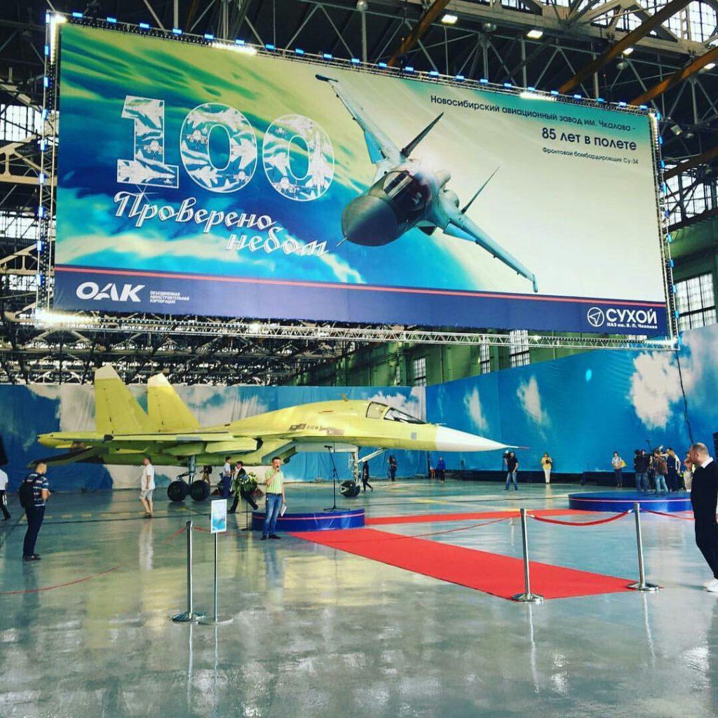 100º Sukhoi Su-34