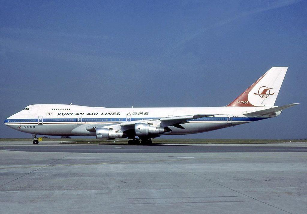 Boeing 747 similar ao que foi abatido