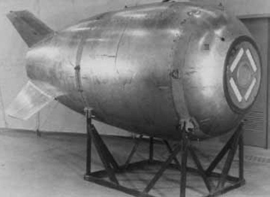 mk4-bomb
