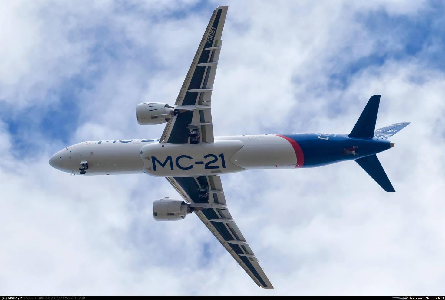 Resultado de imagem para avião ms-21