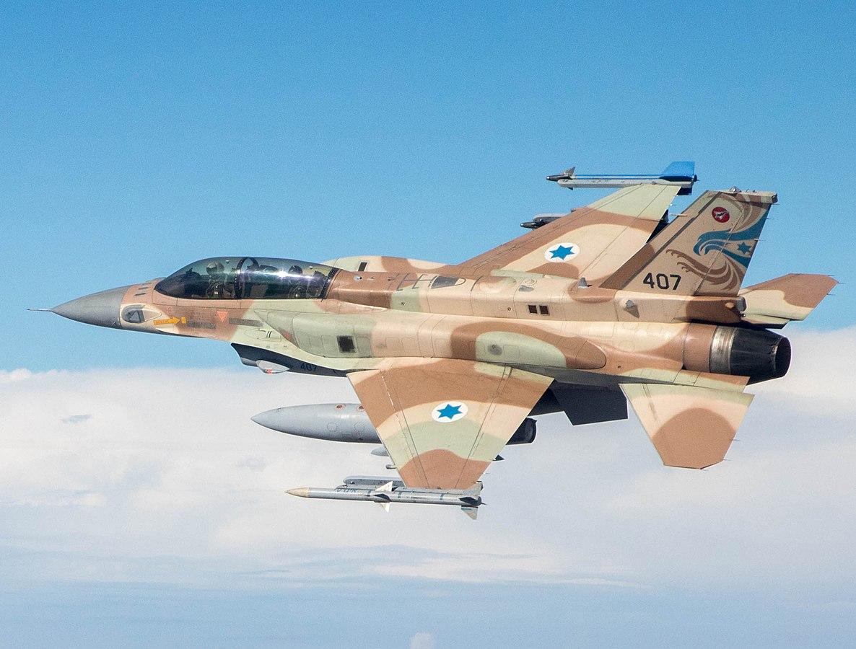 Resultado de imagem para caça israelense