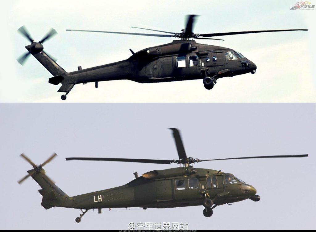 Z-20 no alto e UH-60 abaixo