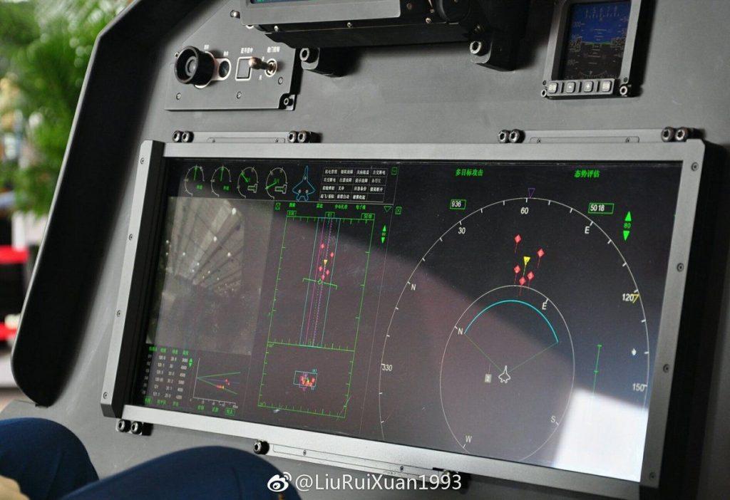Tela panorâmica para o caça J-31