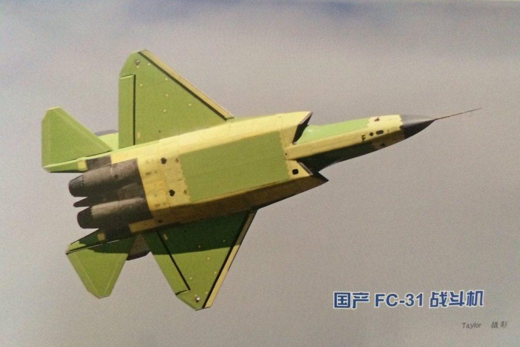 FC-31 ou J-31