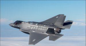 F-35I Adir da IAF
