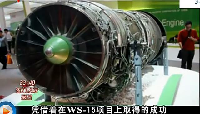 Motor WS-15 em uma tela capturada de vídeo