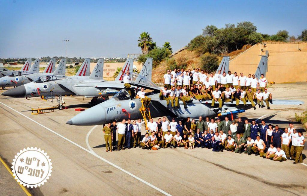 IAF- Coisas Judaicas