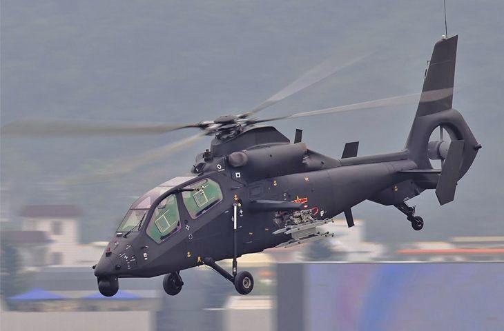 AVIC Z-19E
