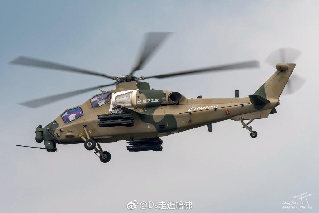 Z-10ME