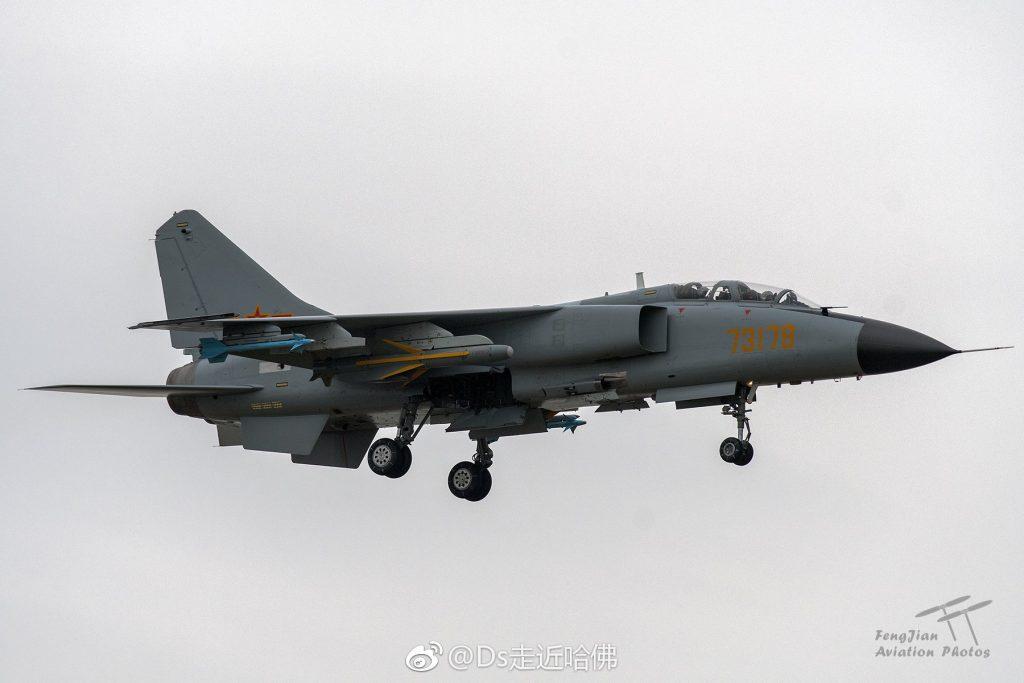 Caça-bombardeiro JH-7A