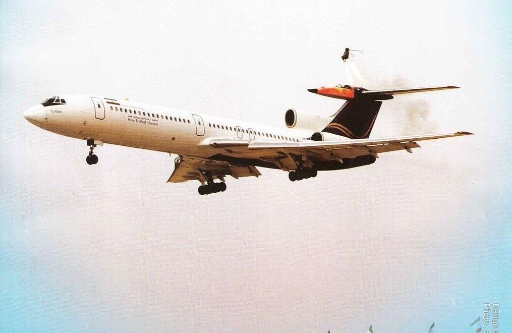 Assento é ejetado da cabine de um F-5 anexado à cauda de um Tu-154M iraniano
