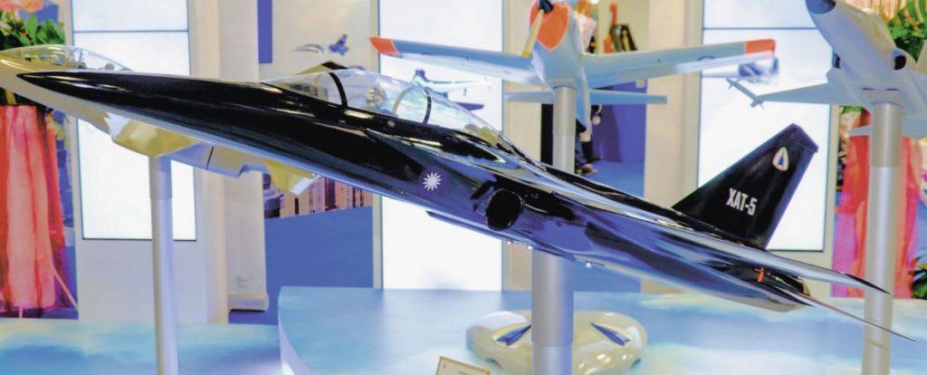 XAT-5 Blue Magpie