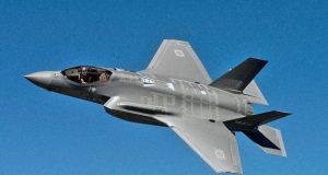 F-35A da Força Aérea de Autodefesa do Japão