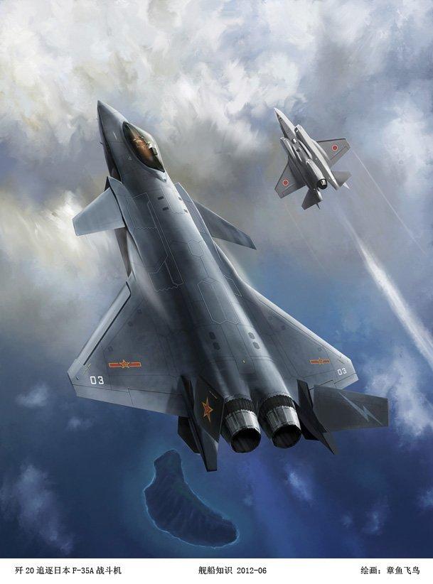 J-20 encontra um F-35 do Japão - Arte de huihui1979
