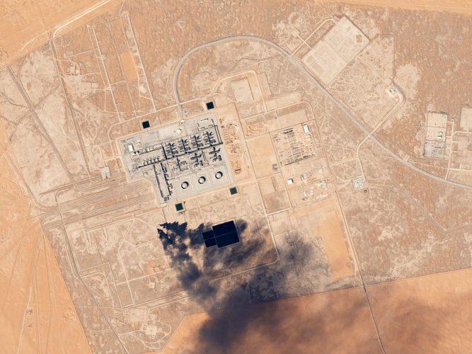 A Unidade de Processamento de Óleo de Khurais na Arábia Saudita