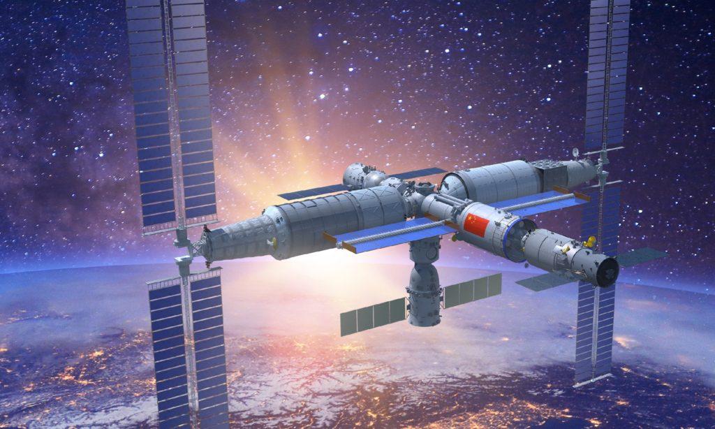 Concepção da Estação Espacial Chinesa
