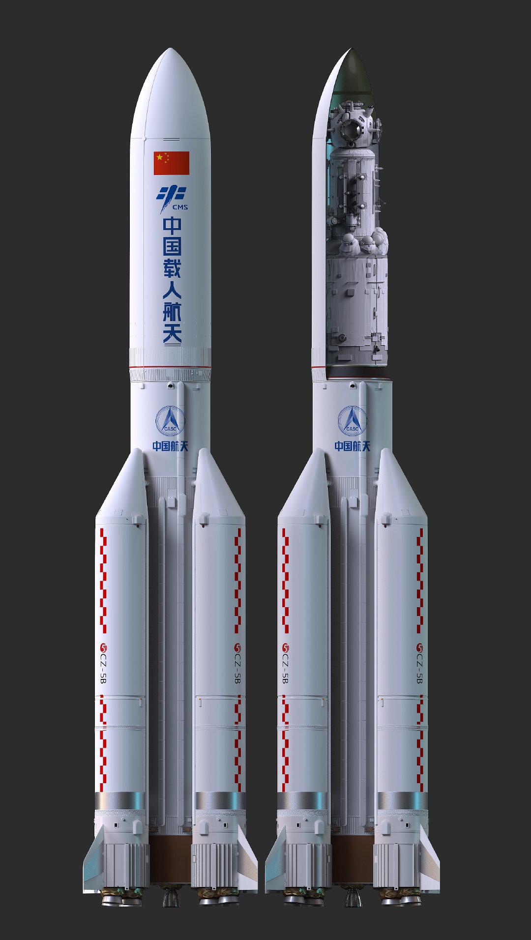 modulo principal espacial lançamento.jpg