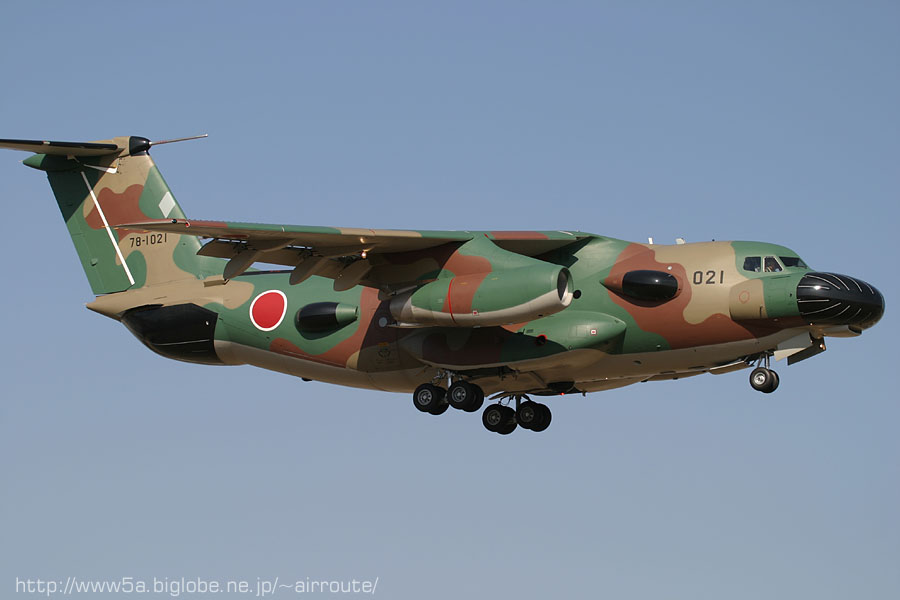 kawasaki-ec-1b
