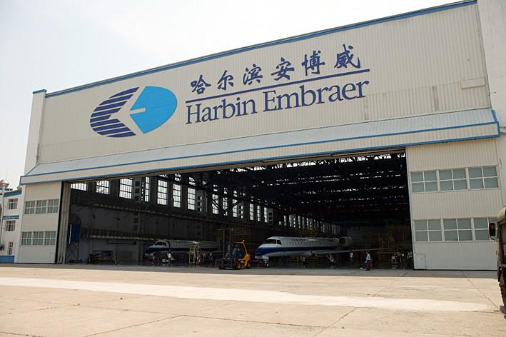 harbin-embraer-foto-embraer